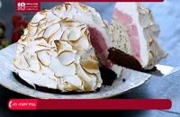 آموزش شیرینی پزی - طرز تهیه شیرینی آلسکا با خامه برشته