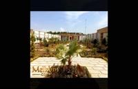 1750 متر باغ ویلا در ویلادشت ملارد دارای 200 متر بنای نوساز