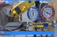 تعمیر کولرگازی - شارژ مبرد - چک کردن میزان مبرد در تهویه مطبوع