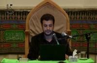 سخنرانی استاد رائفی پور - بلا و ابتلا - محرم 93 - جلسه 3 - تهران - 10 آبان 93