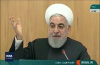 روحانی: برای ما غیرمنتظره بود و فکر نمیکردیم چنین اشتباهی رخ دهد