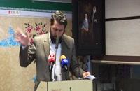 شعرخوانی احمد بابایی درمراسم تکریم خانواده شهدای مدافع امنیت