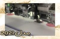 فروش دستگاه گلدوزی ۳۴ کله صنعتی