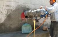 برش دیوار بتنی مخزن آب / فولاد بناب