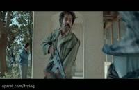 فیلم سینمایی ایرانی مصادرهفیلم مصادره ایرانیفیلم مصادره