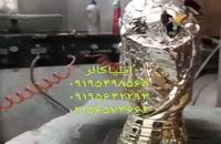 دستگاه آبکاری صنعتی و خانگی 091956574663