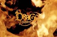 تریلر انیمیشن شکارچیان اژدها Dragon Hunters 2008
