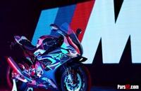بی ام و قدرت ام را به موتورسیکلت کشاند