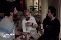 دانلود حلال و قانونی سریال دل قسمت 1