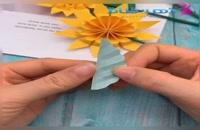 آموزش کاردستی  ( این قسمت ساخت گل آفتابگردون ????)