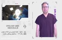 آمبولی چیست ؟ علت آمبولی بعد از عمل جراحی ابدومینوپلاستی یا لیپوماتیک
