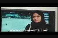 دانلود فیلم سینمایی ایرانی دعوت