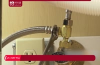 آموزش تعمیر ماشین ظرفشویی - تعویض فیوز ظرفشویی