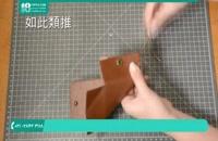 طراحی دوخت کیف پول دخترانه