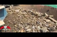 سنگ شکن مخروطی