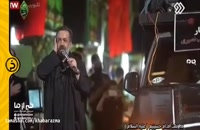 تذکر حاج محمود کریمی در میان دسته عزاداری