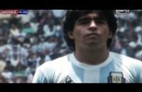 مسی - مارادونا - پله ، بهترین کیست؟
