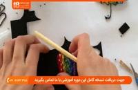 آموزش جواهردوزی - گل سینه طرح بالن