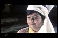 """فیلم """"کاکلی"""" (1368)"""