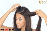 کلیپ آموزش بلندسازی مو با اکستنشن گیره ای