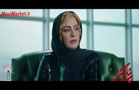 دانلود حلال و قانونی سریال مانکن قسمت 18