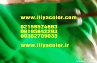 دستگاه های مخمل پاش صنعتی و خانگی 09195642293