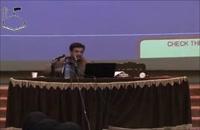 سخنرانی استاد رائفی پور - عبرت های بنی اسرائیل (2) - کرمان - تالار عماد - 29 فروردین 91