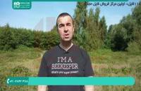 آموزش زنبورداری بصورت کامل و دوبله فارسی