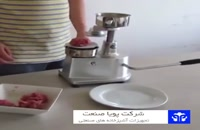 دستگاه پرفروش همبرگر زن دستی