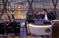 دانلود همرفیق با حضور امین زندگانی و رحیم نوروزی