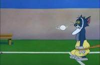 انیمیشن تام و جری ق 46- Tom And Jerry - Tennis Chumps (1949)