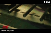 دانلود فیلم زهر مار (دانلود فیلم زهر مار با کیفیت Full HD)|فیلم کمدی زهر مار به کارگردانی جواب رضویان---