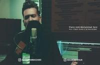 اجرای زنده آهنگ دیوونه باصدای مهران