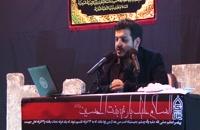 سخنرانی استاد رائفی پور - ماهواره (رسانه) - جلسه 3 - مشهد مقدس - 9 آذر 93