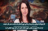 las fuertes críticas de una chica gringa sobre el atentado en Irán