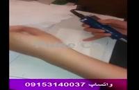 دستگاه التراسونیک کش زن دستی