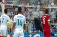 برترین لحظات گرت بیل در رئال مادرید