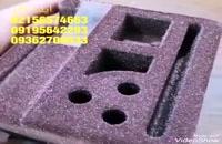 انواع دستگاه مخمل پاشی و پودر مخمل02156574663