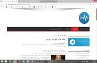 فیلم های آموزش بورس رایگان در چارت ایران