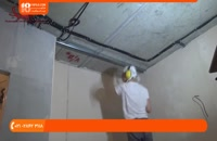 آموزش نصب و راه اندازی سقف درکوراتیو