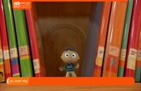 انیمیشن superwhy - Super Why فصل اول قسمت اول