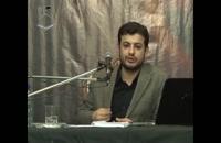 سخنرانی استاد رائفی پور - اثبات هجوم به خانه وحی - مشهد - جلسه 1 - 16 فروردین 1391