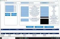 پروژه داینامیک فرم های چندگانه در شیت های اکسل با قابلیت های پیشرفته