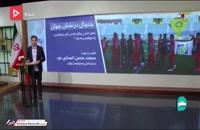 انصاریفرد: از استوکس خسارت میگیریم