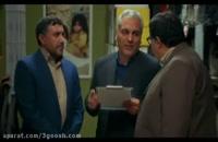 """سریال ایرانی """"هیولا """""""