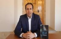 معرفی کتاب والدین حقیقی، فرزندان مجازی در باغچه کتاب محمد منشی زاده