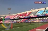 ورزشگاه آزادی دو ساعت قبل از شروع دربی