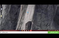 آموزش رایگان icdl - تغییر رنگ در ویندوز 10