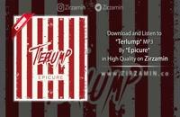 موزیک ویدیو اپیکور - ترلامپ