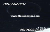 دستگاه مخمل پاش مخزندار-پودرمخمل ایرانی-چسب مخمل-مخمل پاش09190924535